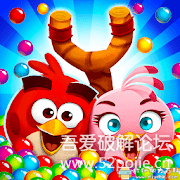 安卓游戏分享:愤怒的小鸟泡泡版 Angry Birds POP Bubble Shooter 解锁版 配图 No.1