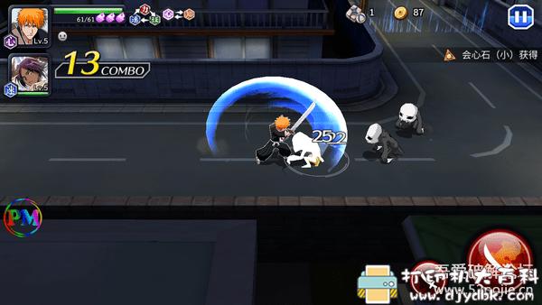 精选3款安卓游戏分享:死神v10.2.0+企鹅岛v1.23.1+骰子猎人v4.4.0 配图 No.3
