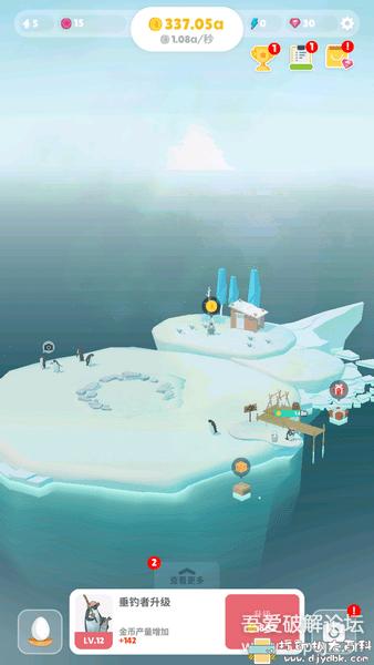 精选3款安卓游戏分享:死神v10.2.0+企鹅岛v1.23.1+骰子猎人v4.4.0 配图 No.6
