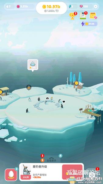 精选3款安卓游戏分享:死神v10.2.0+企鹅岛v1.23.1+骰子猎人v4.4.0 配图 No.7