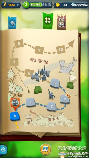 精选3款安卓游戏分享:死神v10.2.0+企鹅岛v1.23.1+骰子猎人v4.4.0 配图 No.10