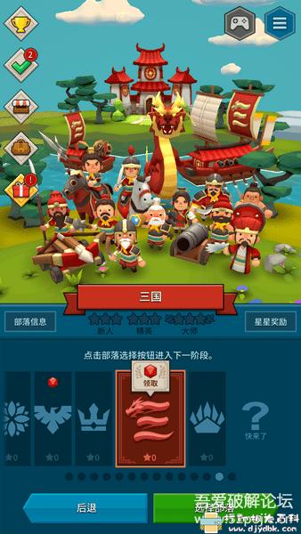精选3款安卓游戏分享:死神v10.2.0+企鹅岛v1.23.1+骰子猎人v4.4.0 配图 No.13