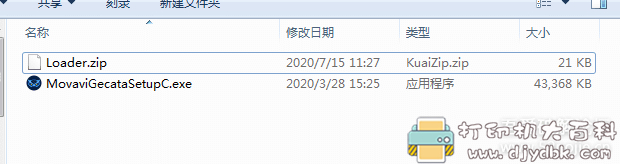 [Windows]游戏视频录制工具 Movavi by Gecata v5.8中文无限制版 配图 No.1
