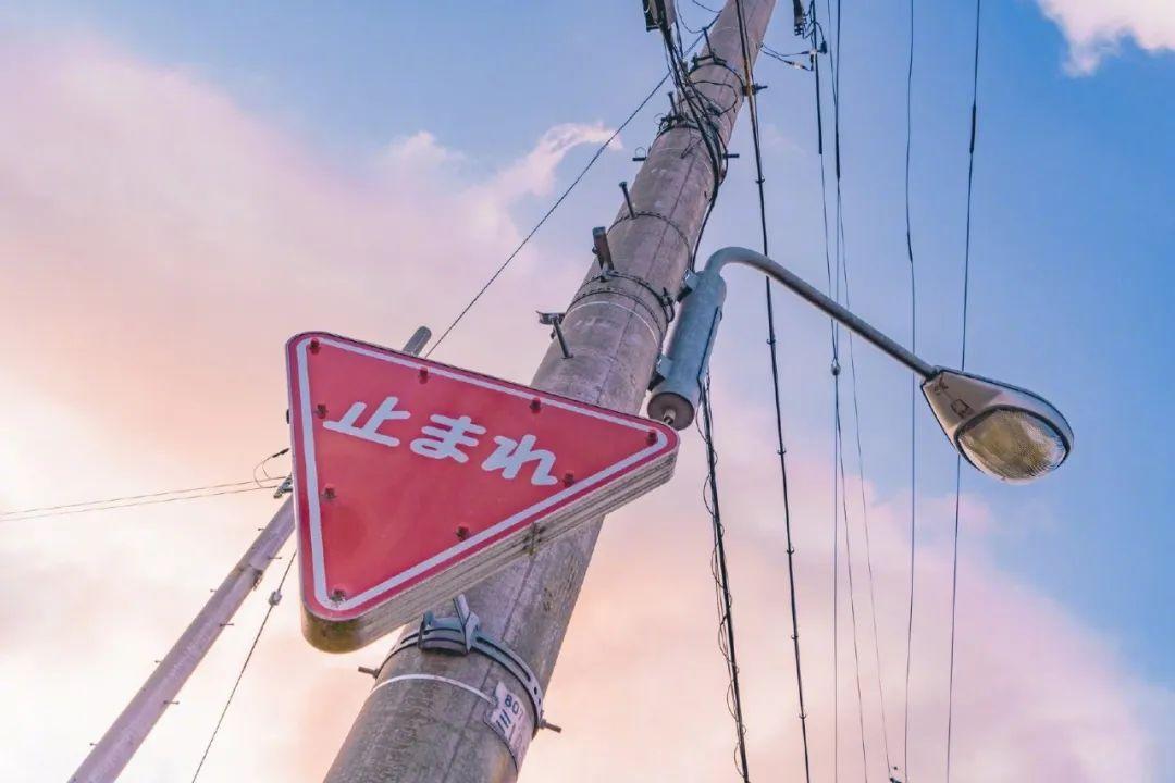 7月16日,日推P站二次元美图! 一色彩羽 横浜约会编_图片 No.11