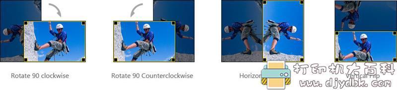 [Windows]视频画质增强软件 Aiseesoft Video Enhancer官方正式版V9.2.30 配图 No.5