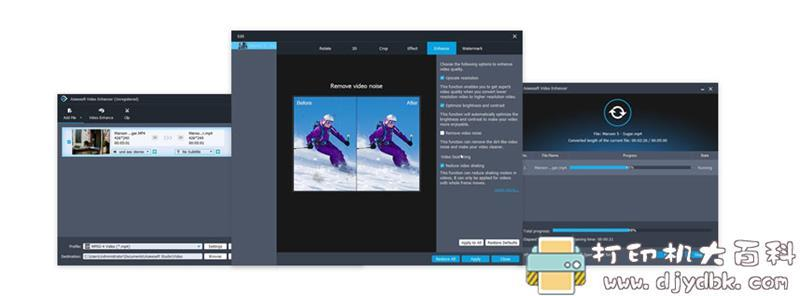 [Windows]视频画质增强软件 Aiseesoft Video Enhancer官方正式版V9.2.30 配图 No.10