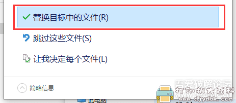 [Windows]天正T20V6.0全套,含建筑、结构、暖通、水电。内含补丁,亲测可用 配图 No.6
