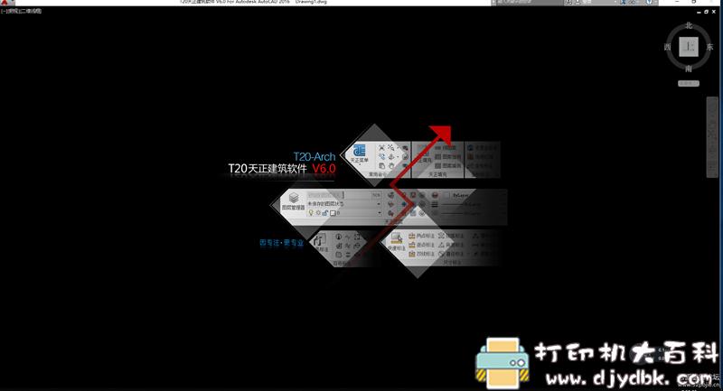 [Windows]天正T20V6.0全套,含建筑、结构、暖通、水电。内含补丁,亲测可用 配图 No.7