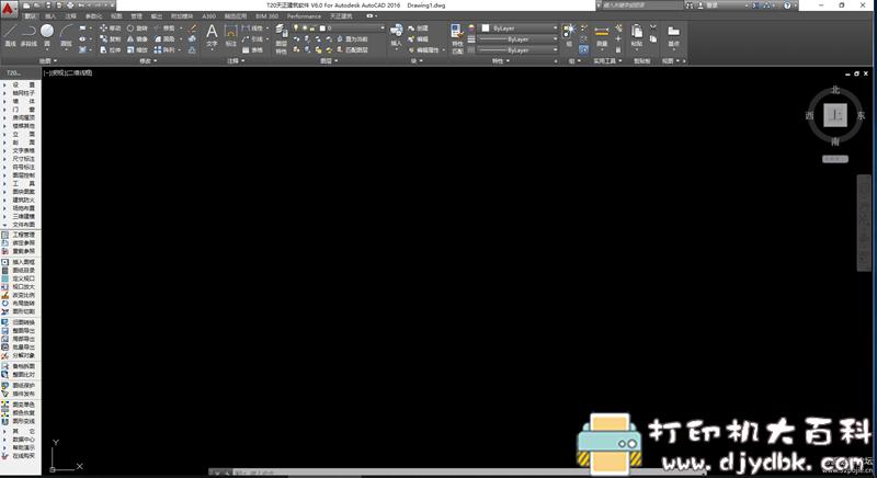 [Windows]天正T20V6.0全套,含建筑、结构、暖通、水电。内含补丁,亲测可用 配图 No.8
