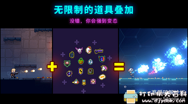 PC游戏分享:Rougelike横版地牢 霓虹深渊 Neon Abyss 学习版,好评如潮 配图 No.2