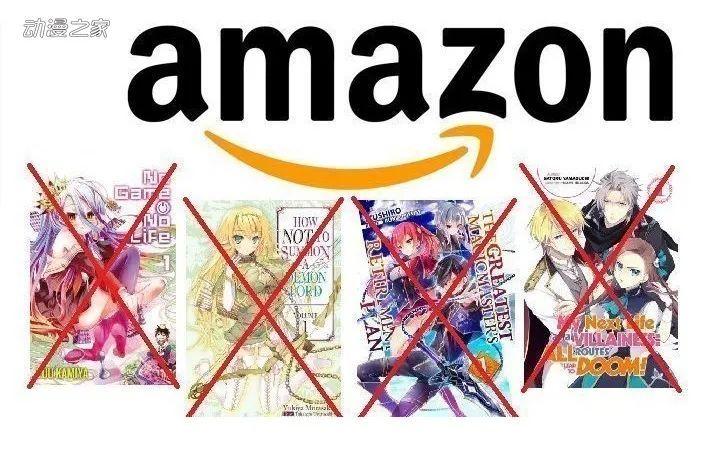 亚马逊下架《游戏人生》、《我的妹妹不可能那么可爱》等15部轻小说作品,原因不符合世界标准_图片