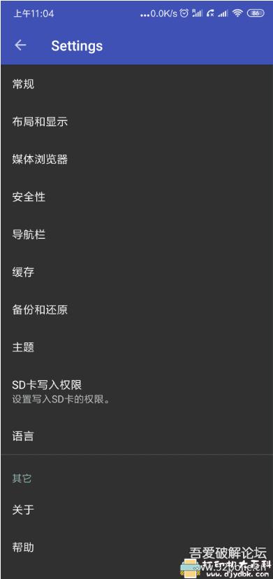 [Android]外国人的快图浏览 F-Stop v5.3.6直装完美版 配图 No.2