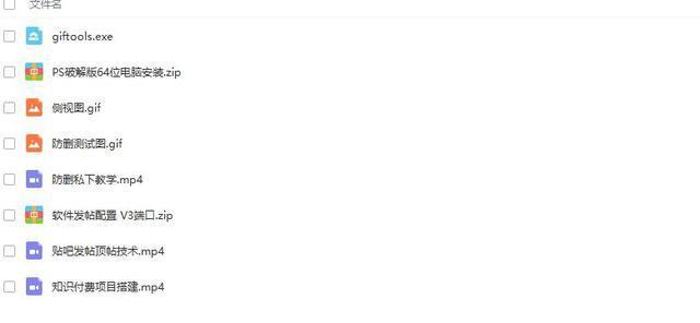 万权信息差变现项目(知识付费项目搭建+贴吧发帖顶帖技术+防删教学)月入数万【视频教程+工具】 配图