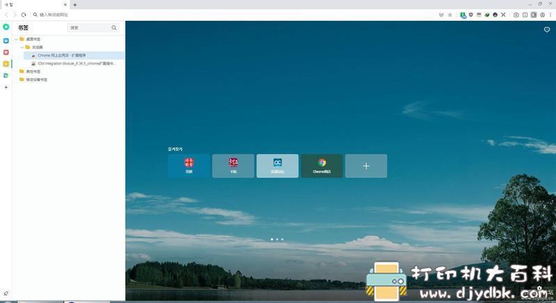 [Windows]韩国浏览器 Naver Whale V2.8.104.6 绿色增强版,支持chrome插件 配图 No.3