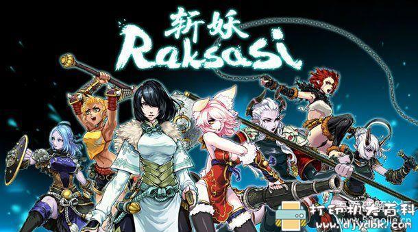 PC游戏分享:日系风特别好评Roguelite顶视角动作游戏 斩妖Raksasi 学习版 配图 No.1