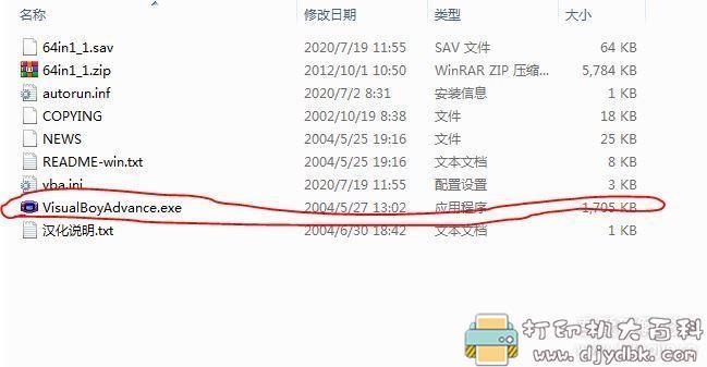 [Windows]超级玛丽 冒险岛 魂斗罗等 60款小游戏合集 配图 No.1
