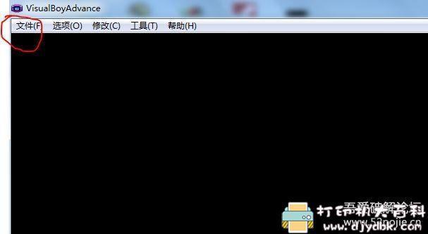 [Windows]超级玛丽 冒险岛 魂斗罗等 60款小游戏合集 配图 No.3