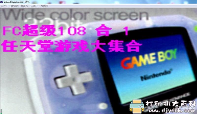 [Windows]超级玛丽 冒险岛 魂斗罗等 60款小游戏合集 配图 No.4