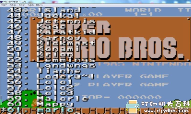 [Windows]超级玛丽 冒险岛 魂斗罗等 60款小游戏合集 配图 No.5