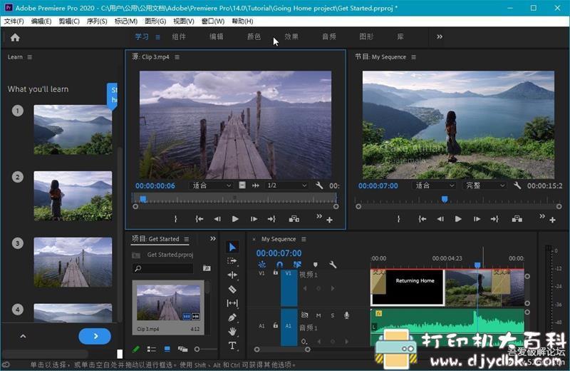 [Windows]视频剪辑神器 Premiere Pro 2020 v14.3.1 中文绿色特别版免激活 配图 No.2