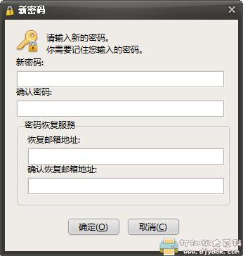 [Windows]文件夹加密软件 SecretFolder v7.0 中文免费版,藏起你的秘密文件 配图 No.2