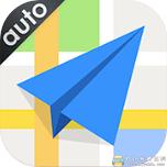 [Android]高德车机导航 V4.6.0 正式版 7月4日更新 配图 No.1