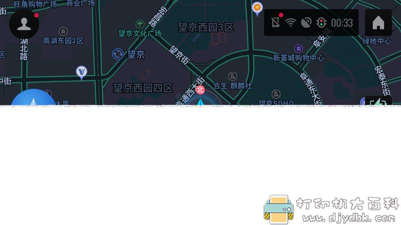[Android]高德车机导航 V4.6.0 正式版 7月4日更新 配图 No.2