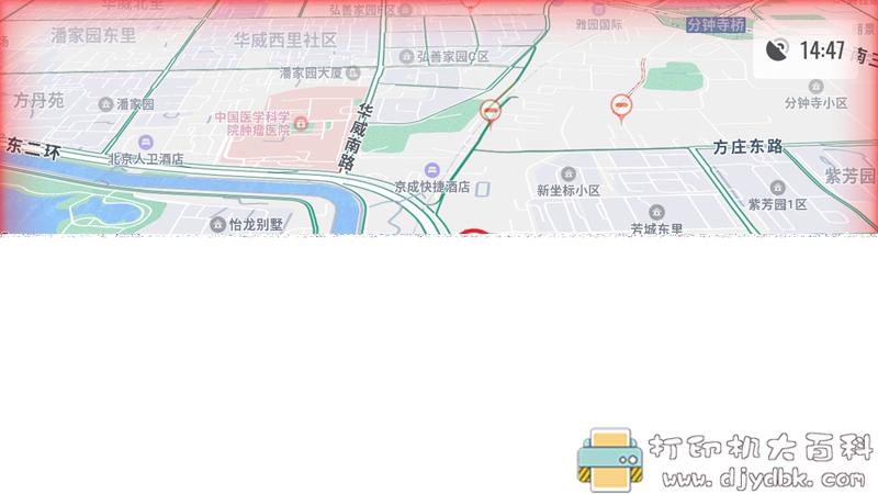 [Android]高德车机导航 V4.6.0 正式版 7月4日更新 配图 No.5
