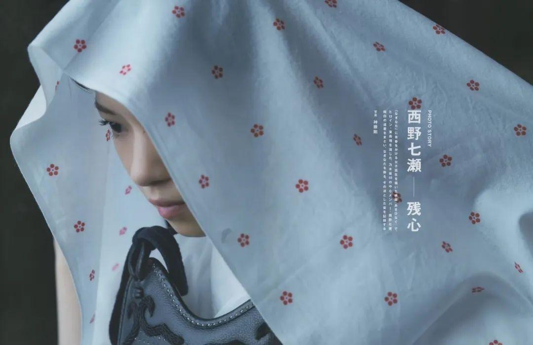写真 – 刚出道的西野七濑和现在对比一下,漂亮是这样炼成的_图片 No.8