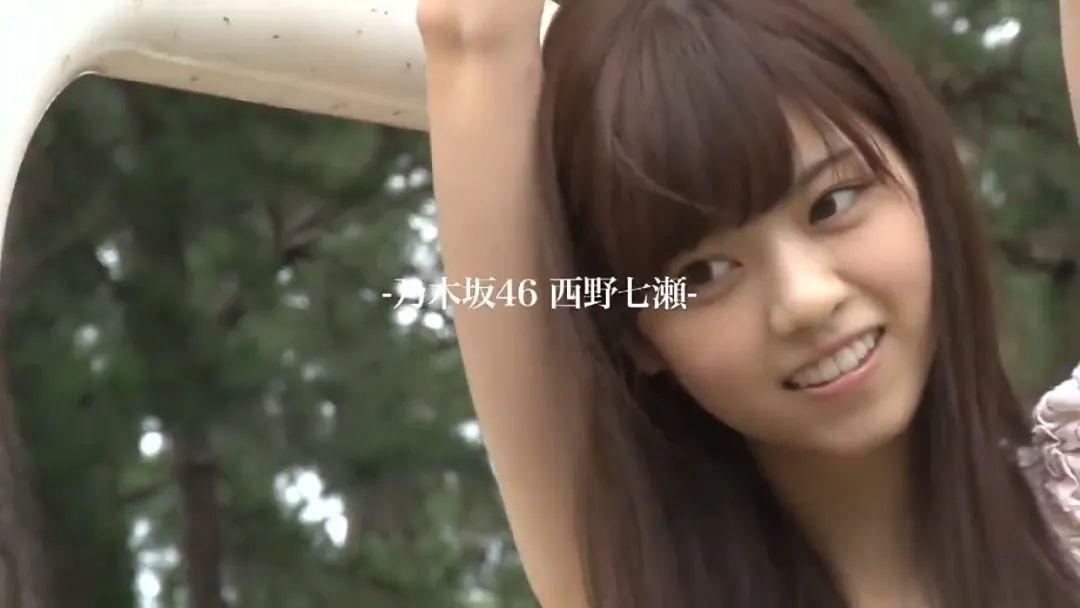 写真 – 刚出道的西野七濑和现在对比一下,漂亮是这样炼成的_图片 No.25