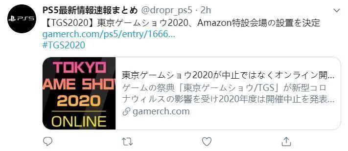 受疫情影响,东京电玩展TGS 2020将改为线上Online举办模式。_图片 No.3