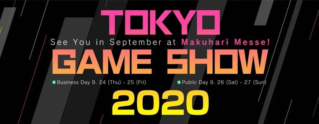 受疫情影响,东京电玩展TGS 2020将改为线上Online举办模式。_图片 No.5