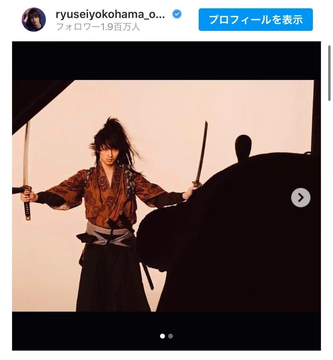 """日本人气演员""""横滨流星""""感染新冠肺炎,目前正在住院治疗。_图片 No.12"""