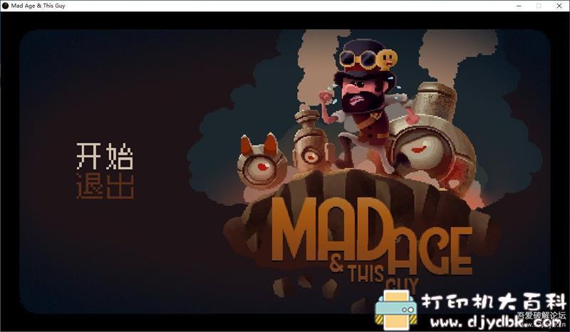 PC休闲游戏分享:《疯狂时代和这家伙》免安装中文版[炸弹人+推箱子] 配图 No.1