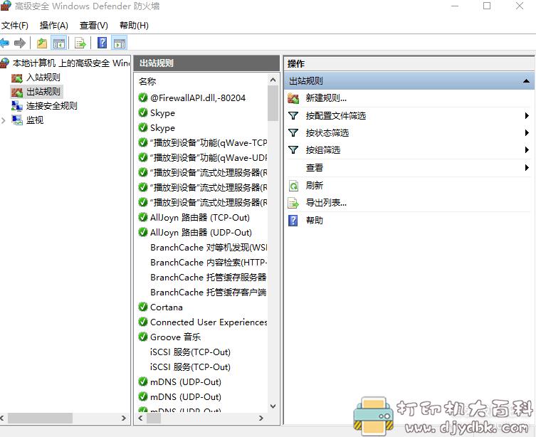 [Windows]开博送货单管理软件6.51带注册码 配图 No.2