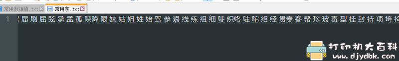 [Android]像素画绘制软件 Pixly R1702 最新汉化版 配图 No.2