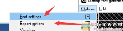 [Android]像素画绘制软件 Pixly R1702 最新汉化版 配图 No.4