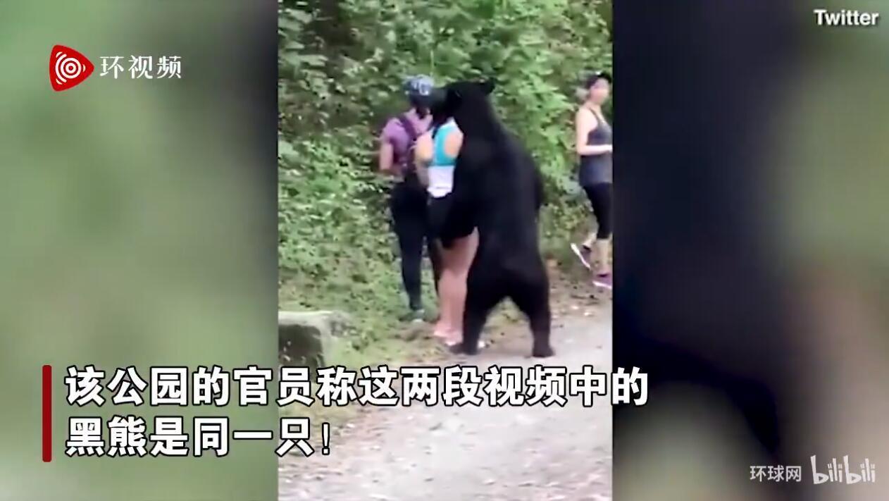 黑熊抱女子大腿 No.3