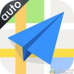 [Android]高德车机导航V4.7.0众测版7月23日更新发布 配图 No.1