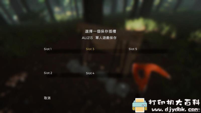 PC冒险游戏分享:森林 简体中文免安装版【v1.12】 配图 No.4