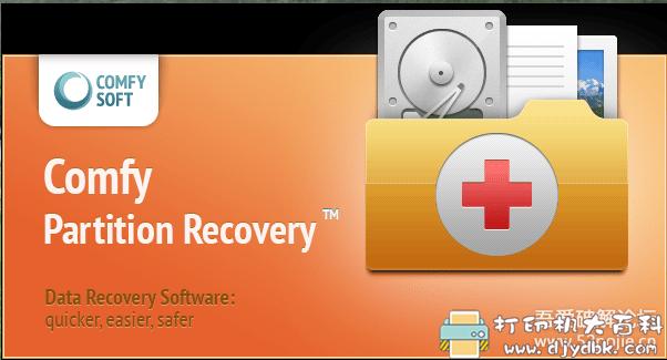 [Windows]专业数据恢复软件Comfy Recovery Software v2020.7.25图片 No.1
