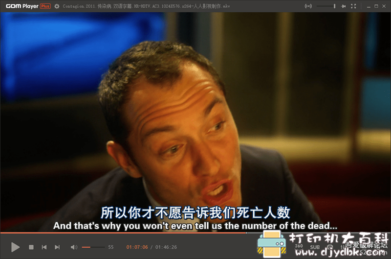 [Windows]强大美观的视频播放器 Gom Player Plus 2.3.55.5319 64位中文便携版 配图 No.1