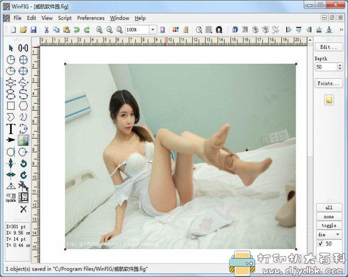 [Windows]cad矢量图生成器 WinFIG(CAD矢量图形编辑器)官方正式版V7.8 配图 No.2