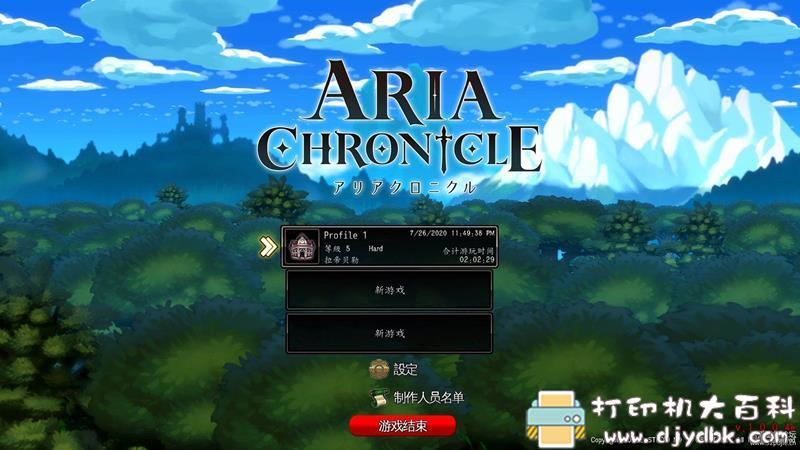 PC游戏分享:咏叹调编年史(ARIA CHRONICLE)1.0.0.4e修改版 配图 No.1