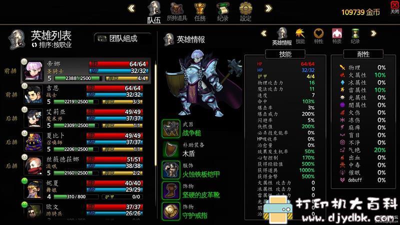 PC游戏分享:咏叹调编年史(ARIA CHRONICLE)1.0.0.4e修改版 配图 No.2