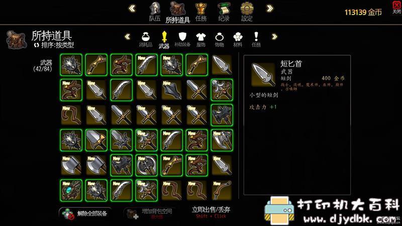 PC游戏分享:咏叹调编年史(ARIA CHRONICLE)1.0.0.4e修改版 配图 No.3