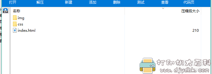[Windows]旋转炫酷相册-快制作一个送给你喜欢的妹子吧 配图 No.1