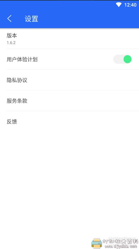 [Android]R.S文件管理器 v1.6.2直装专业版「7月28号」 配图 No.3