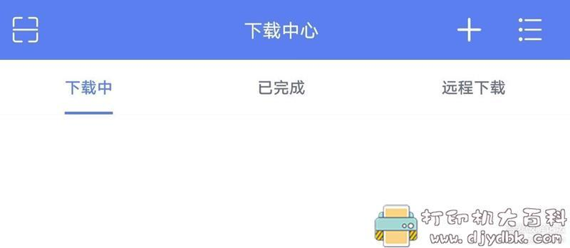 [Android]分享三款好用的安卓应用:彩云天气6.02 mx player 1.15.5 闪电下载,无广告版 配图 No.1
