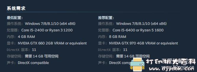 PC游戏分享:终极钓鱼模拟器:新鱼种 免安装绿色中文版 解压即玩 配图 No.2